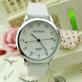 時尚正韓中學生手錶女石英錶創意簡約圓形皮帶兒童錶WY【七夕情人節】