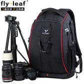 飛葉雙肩攝影包佳能尼康單反相機包專業防盜大容量攝像機男女背包 生日禮物 創意