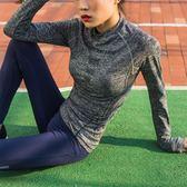 健身房長袖運動上衣緊身女顯瘦瑜伽服跑步速干t恤高彈力修身秋冬【快速出貨】