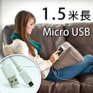 2米 加長 micro usb 安卓通用 三星 小米 SONY HTC SAMSUNG 充電線 傳輸線 BOXOPEN