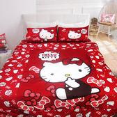 HO KANG  三麗鷗授權   雙人床包被套四件組-經典甜美紅