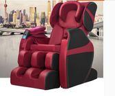 龍躍海K7豪華家用按摩椅零重力太空艙全身多功能智能電動按摩沙髮 igo 智能生活館