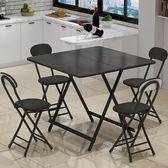 折疊桌餐桌家用小飯桌便攜式戶外折疊擺攤桌正方形宿舍簡易小桌子  IGO