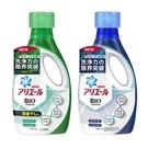 日本 P&G Ariel 超濃縮清新除臭...