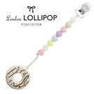 【加拿大Loulou lollipop】藍色巧克力甜甜圈 固齒器組/奶嘴鍊夾-棉花糖 #LLP-56
