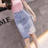 2019夏季新款牛仔半身裙女韓版中長款拼接網紗牛仔裙 QW9837『俏美人大尺碼』