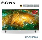 【佳麗寶】留言加碼折扣(SONY)55型 4K HDR智慧連網液晶電視 KD-55X8000H