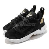 Nike 籃球鞋 Jordan Why Not Zer0.4 PF 黑 白 金 大童鞋 女鞋 【ACS】 CQ9430-001