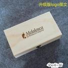 升級版 美樂家精油收納盒木盒子 實木精油盒25格收納盒子 安妮塔小鋪