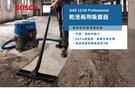 [ 家事達 ] 德國BOSCH - GAS 12-25 博世 插電工業吸塵器 乾溼兩用(抖塵功能)