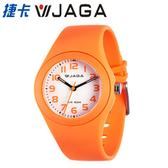 JAGA 捷卡 橙色AQ912-I 馬卡龍螢光系列 指針錶 50米防水 石英錶 (橘色)  錶殼直徑37mm