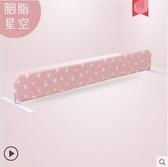 防摔掉床中床圍欄中間床護欄