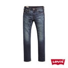 Levis 男款 上寬下窄 / 502 Taper牛仔褲 / 深藍刷白 / 重磅 / 彈性布料