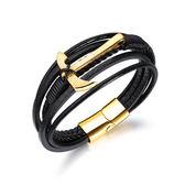 【5折超值價】時尚創意百搭潮流船錨多層皮手環