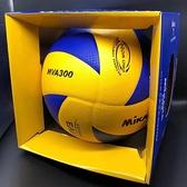 排球中考學生專用球初中生比賽訓練5號硬氣排【小橘子】