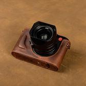 萊卡 徠卡Q 皮套 typ116 相機包 皮套 半套 手柄底座  igo  極客玩家
