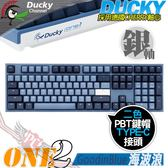 [ PC PARTY ] 創傑 Ducky GoodinBlue 海波浪 ONE2 PBT 銀軸 機械式鍵盤