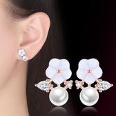 貝殼花朵珍珠樹枝耳環 氣質時尚OL鍍銀耳釘【多多鞋包店】s264