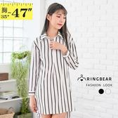 長版襯衫--知性優雅鈕扣黑白撞色直條紋寬鬆雪紡長袖襯衫(白.黑M-3L)-I109眼圈熊中大尺碼