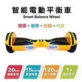【P.H.C.金展輝】體感電動智能雙系統平衡車 D5(顏色隨機)