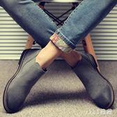 中大尺碼男鞋夏季透氣靴子男切爾西短靴中高幫馬丁靴 nm4753【VIKI菈菈】