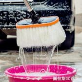 大車專用洗車刷子長柄伸縮軟毛除塵客車貨車長桿擦車工具刷車拖把 QM圖拉斯3C百貨