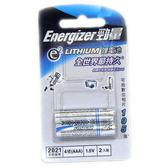 4號電池AAA電池超能量鋰電池勁量Energizer(吊卡2入)