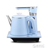 220V全自動上水壺電熱水壺家用燒水壺一體抽水茶台泡茶專用電茶壺WD 電購3C