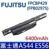 Fujitsu FPB0297S 原廠電池 FMVNBP237 Lifebook A544 AH544 A564 Lifebook AH564 E556 E733 E734 E743 E744 E753 E754 S904 SH904