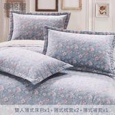 夢棉屋-台製40支紗純棉-加高30cm薄式雙人床包+薄式信封枕套+雙人薄式被套-玫瑰園-藍