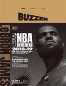 Buzzer 霸射籃球誌 第四期:NBA 2018-19觀戰聖經