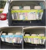 【車用椅背置物收納袋】車用大容量雜物收納袋 椅後收納袋 行李固定網 置物網 彈力網