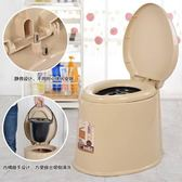 移動馬桶老人孕婦坐便器便攜式坐便椅簡易成人坐便器移動馬桶「歐洲站」