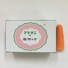 【福海指套】12入/盒-3尺寸可選