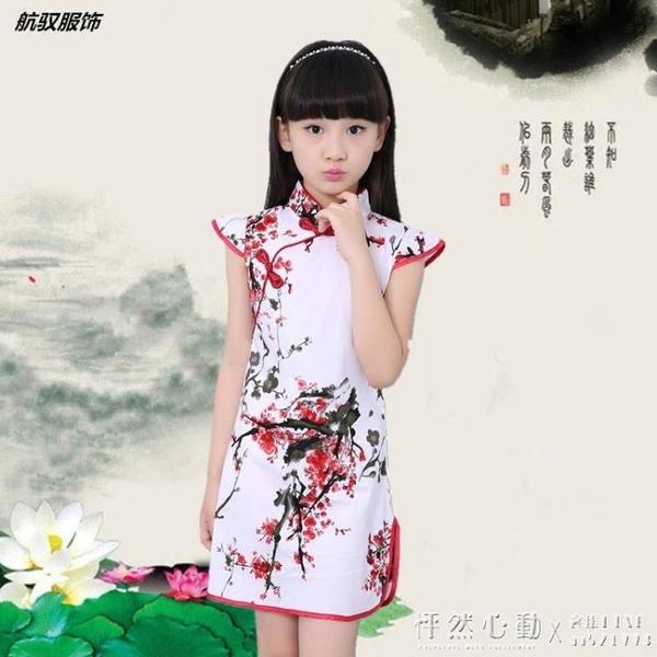 幼兒夏季小女童純棉旗袍唐裝洋裝兒童古箏演出服中大童 怦然心動