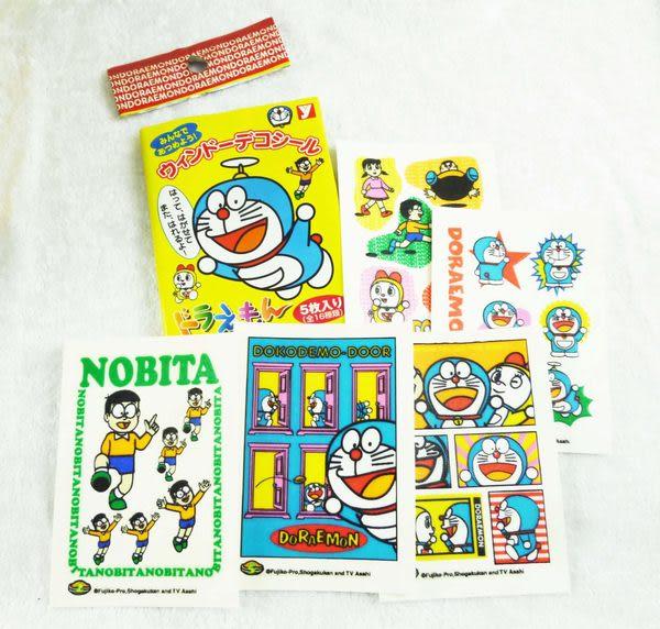 【震撼精品百貨】Doraemon_哆啦A夢~卡片貼紙-黃【共1款】