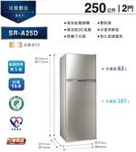 ↙0利率/免運費↙ SAMPO聲寶250公升 1級能效 變頻雙門冰箱 SR-A25D(Y2) 原廠保固【南霸天電器百貨】