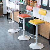 歐式酒吧椅升降吧台椅家用靠背吧椅鐵藝前台吧凳現代簡約高腳凳子T 聖誕交換禮物