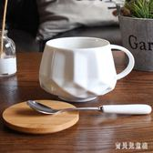 陶瓷杯 簡約杯子陶瓷創意家用辦公室情侶水杯女TA1030『寶貝兒童裝』