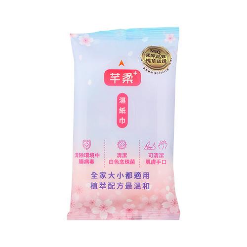 芊柔 清除腸病毒濕巾(手足口) 10抽【BG Shop】濕紙巾