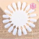 新潮流甲片輪盤-10入(圓形膚色) [78813]◇美容美髮美甲新秘專業材料◇