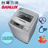 SANLUX SANYO 台灣三洋 媽媽樂12.5公斤單槽洗衣機 ASW-125MTB