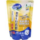 南僑水晶肥皂液體皂補充包(葡萄柚籽抗菌)1600ml