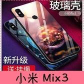【萌萌噠】Xiaomi 小米 Mix3 (6.39吋)  日韓創意男女潮流夕陽 星空 全包軟邊 鋼玻璃背板 手機殼 掛繩