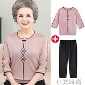中老年人秋裝女60歲70上衣服老人媽媽太太長袖打底衫奶奶春秋套裝 小艾新品