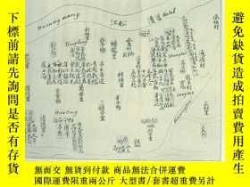 二手書博民逛書店Historic罕見Shanghai 上海歷史 1909年出版
