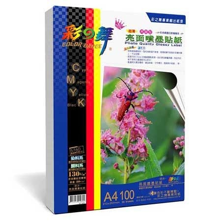 彩之舞 130g A4 Label 亮面噴墨貼紙–防水 100張/包 HY-B40-100