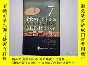 二手書博民逛書店7罕見PRACTICES OF EFFECTIVE MINISTRYY6332 看圖 看圖 出版2004