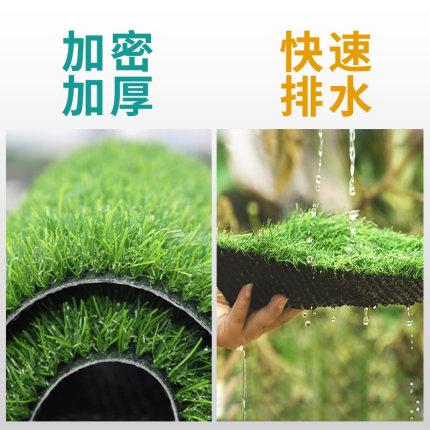仿真草坪地毯墊子幼稚園人工草坪室內外塑膠草皮人造假草陽台戶外 港仔會社
