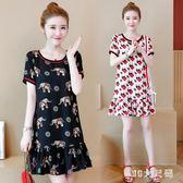 大尺碼夏裝新款民族風復古印花減齡寬鬆洋裝大碼女裝連衣裙 Gg2325『MG大尺碼』